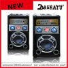Xd6-623 150W 2.0 Hifi 6inch Professional Speaker