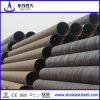 Black Welded Spiral Steel Pipe