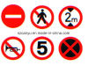 Cy Aluminium Reflective Traffic Sign
