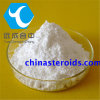 99% GMP Factory Supply Sunifiram Use for Memory Storage Enhancement