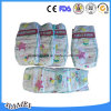 Wholesale Cotton Bulk Diapers with Good Absorption