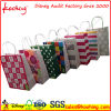 White Kraft Twisted Handles Christmas Paper Bags