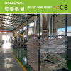 LDPE film washing and dewatering squeezing line