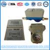 Brass or Plastic Prepaid Water Meter with Impulse