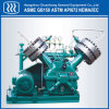 China Oil Less Energy Saving Nitrogen Air Compressor