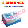2015 New Arrival Clinical Elisa Reader From Seeuco Medical