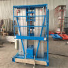 Best Selling Double Mast Aerial Man Lift Aluminum Alloy Hydraulic Lift Table
