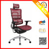 Ergonomic Coin Operated Mesh Chair