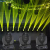 7r Moving Head Stage Beam Lighting