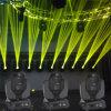 7r Moving Head Stage Beam Lighting