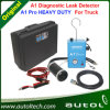 2016 New Product Automotive Leak Detector Smoke A1 PRO Heavy Duty New Generation of All-100 Work for 12V/24V Trucks