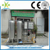 RO Pure Water Treatment System/Reverse Osmosis Water Purfication Plant
