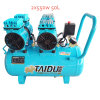 2X600W 50L Low Noise Oil Free Dental Portable Air Compressor