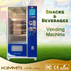 Bottle Juicy Vending Machine with Refrigerator System