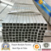 Hot Rolled Common Carbon Steel Square Tubing