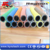 Black Wrapped Cover Air/Water Hose