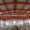 Light Steel Frame Prefabricated/Prefab/Modular/Mobile Steel Warehouse