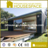 Environmental Friendly Economical Contemporary Home (S20-N)