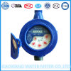 ABS Plastic Body Multi Jet Water Activity Meter