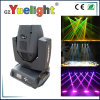7r 230W Stage Beam Moving Head Light