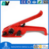 Pet Strapping Tool/Pet Strapping Machine/Packing Tool