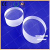 Quartz Laser Protection Lens (laser cutting machine, welding machine protection lens, fiber laser protection lens) - Laser Protection Film