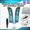 Outdoor Advertising High Quality Flying Feather Flag (M-NF04F06070)