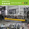 PET fiber pelletizing machine with high efficiency