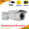 30m IR Imx238 1200tvl CCTV Camera System