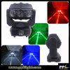 Phantom Light 9PCS 12W Spider Beam LED Moving Head Stage Light