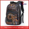 Leisure Travel Luggage Backpacks School Bag for Boys