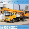 2017 Latest Model 8 Ton Mobile Truck Crane for Sale