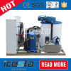 1000kg/24h Big Capacity Commercial Ice Making Machine, Ice Maker