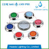 Resin Filled LED Swimming Pool Lamp with 2 Years Warranty