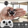 Plastic Radio Control Toy Drone with HD Camera