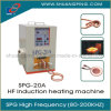 Induction Heating Machine 20kw 200kHz