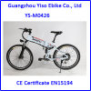 27 to 28 Inch Wheels Built-in Battery in Frame Hummer Electric Folding Bike