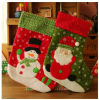 Wholesale Christmas Gift Bags (80011)