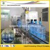 5 Gallon Water Bottle/Gallon Machine Equipment