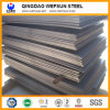 Factory Price Timely Delivery Hot Rolled Steel Plate
