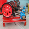 PE Series Rock / Stone/ Jaw Crusher