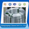 1050, 1060, 3003 Aluminum Square Coil Tube