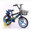 Facory Children Bicycle/Bike Baby Cycle/Bicycles Kids Bike