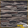 Artificial Thick Reef Ledge Stone for Wall Cladding