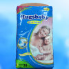 Fluff Pulp PE Disposable Baby Diapers