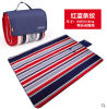 2016 Colorful Bar Microfiber Picnic Blanket