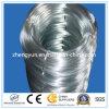 Electric Galvanized/Galvanized Steel Wire Manufacturer Providing Free Sample