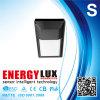 E-L23b Aluminium Die Casting Body LED Outdoor Wall Light