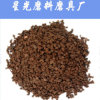 Mno2 35% Natural Manganese Sand for Wastewater Treatment