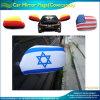 Custom Advertings Design Car Mirror Cover (NF13F14024)